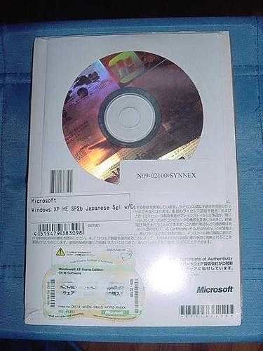 ★☆WindowsXP Home edition SP2 OEM 正規品 未開封 1円〜☆★