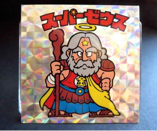 【超完品クラス】 スーパーゼウス ビニコ 旧ビックリマン 1弾