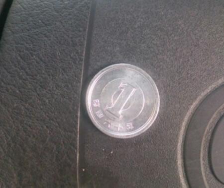 エラーコイン 昭和60年 珍しい裏表逆に刻印された1円!