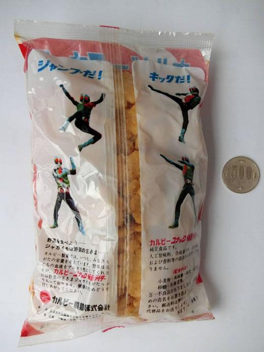 菓子 カルビースナック 仮面ライダー 裏面:ジャンプだ! キックだ! 売価:20円 未開封 デッドストック