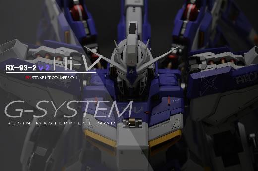 G-SYSTEM 1/72 RX-93-ν2 Hi-νガンダム 改修塗装済完成品