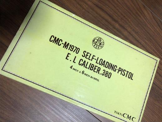 CMC-M1970 SELF-LOADING-PISTOL E.L CALIBER.380 LUGER 380