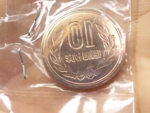 珍品 エラーコイン 影打ち 10円 昭和四十九年 現行