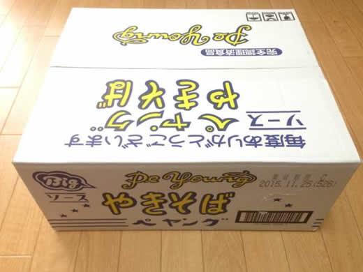NEW ペヤングやきそば1ケース(18食) 6月8日関東先行発売分(2)