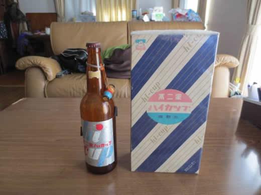 昭和 企業もの 当時もの ペコちゃんハイカップ瓶、空き箱