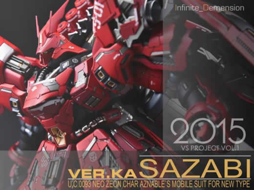 MG 1/100 MSN-04 SAZABI Ver.kaサザビー 究極完成度完成品
