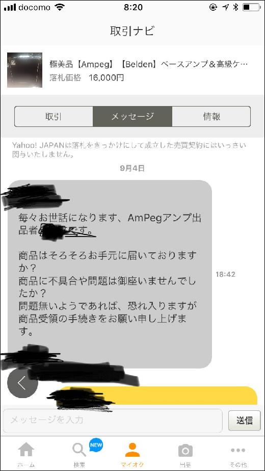 20180908-1