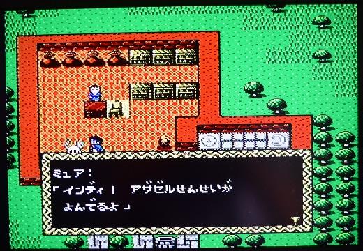 非売品 未発売品(発売中止)ソフト☆ 少年魔術師インディ ☆ファミコン レア