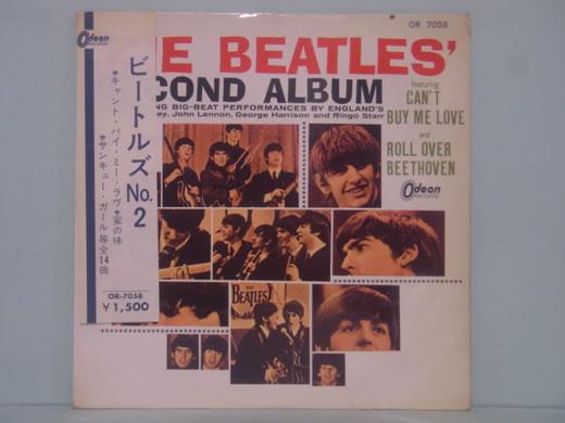半掛帯付!本物です! THE BEATLES ビートルズ No.2  国内赤盤 OR 7058