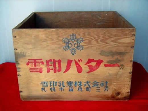 昭和レトロ 空箱 雪印バター木箱 サイズ40x36x27cm