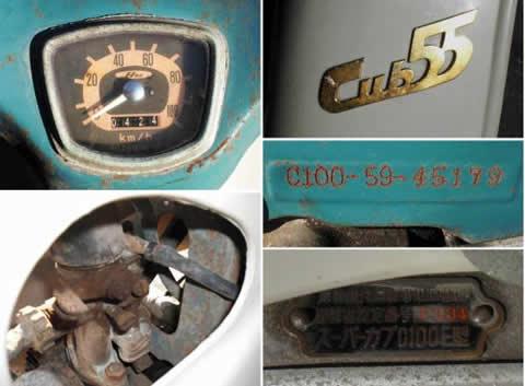◆ホンダ カブ C100-59 ジャンク【No、 書類無し 吊りカブ?】◆