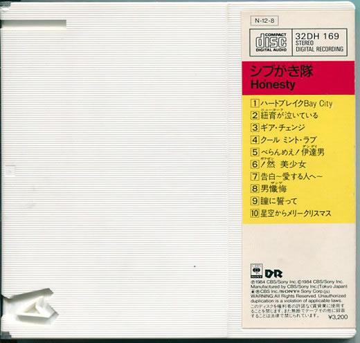 【レア廃盤】シブがき隊/Honesty(まじ)84年スリム・ケースCD