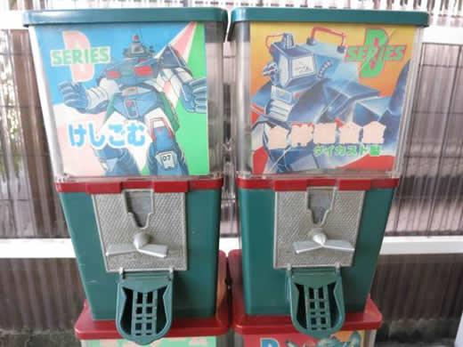 【●】昭和レトロ!コスモス:『50円』・ガチャガチャ