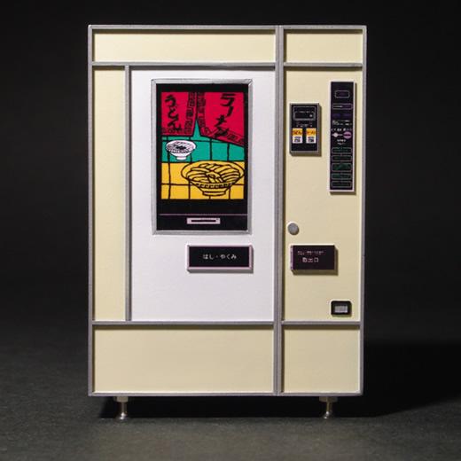 【1/24スケール うどん自販機】  完成品 ジオラマ小物に