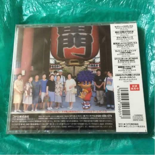 がんばれゴエモン ネオ桃山幕府のおどり サウンドトラック