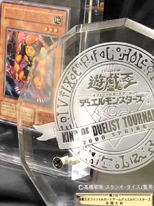 遊戯王 全国大会賞品 超激レア 山岳の闘志トモヒロ 完美品 即決値下げしました