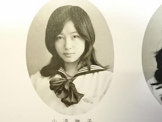 夏目雅子 卒業アルバム 本物保証 値段交渉あり