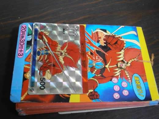 獣神ライガー PPカード 当時物 新品
