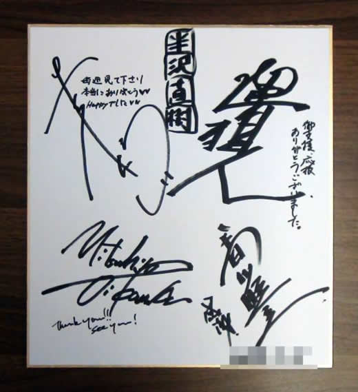 TBS日曜劇場「半沢直樹」堺雅人/香川照之☆本人直筆サイン色紙☆