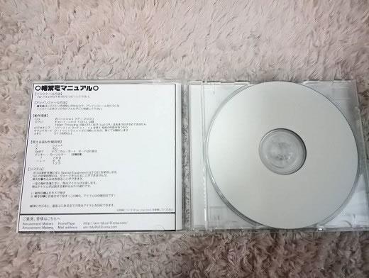 幡紫竜 西方Project (おまけ付き)