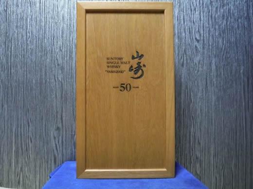 ☆サントリー SUNTORY 2005年発売 山崎 50年 空瓶 箱付き☆