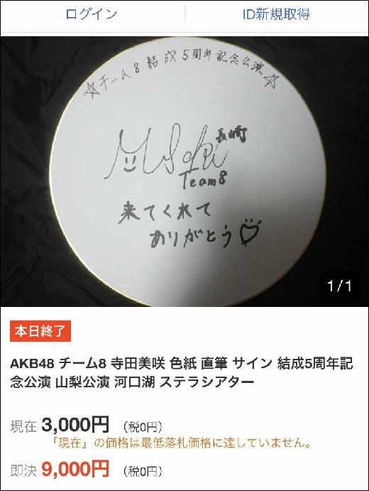 20190417-1