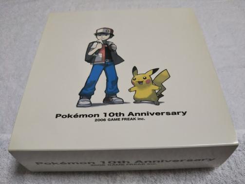 ニンテンドーDS Lite ポケモン 10周年 アニバーサリー 非売品 ポケットモンスター Nintendo DS Lite Pokemon 10th Anniversary