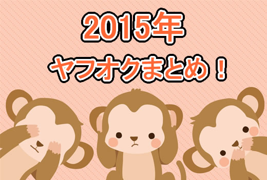 20160101-0