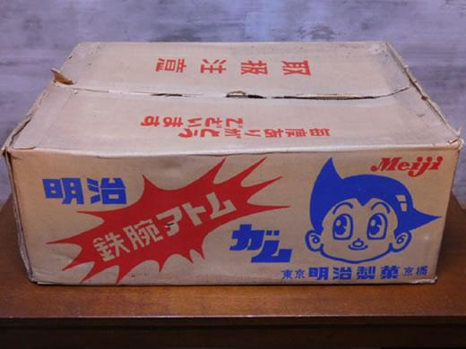 昭和レトロ【明治製菓 鉄腕アトム ガム 空箱】希少! 段ボール箱