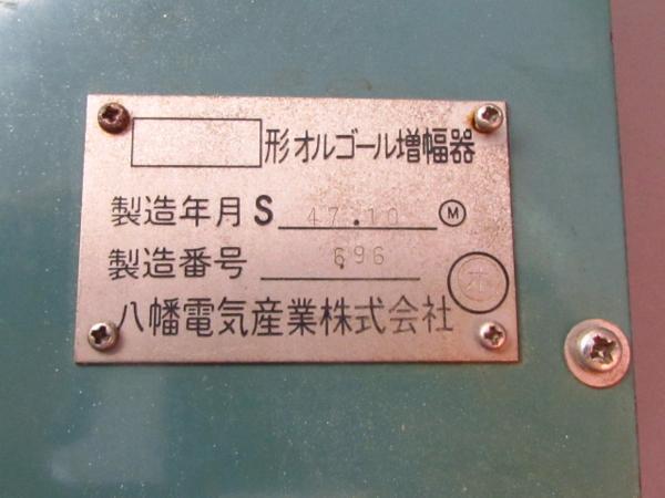 ★国鉄 車内放送オルゴール 鉄道唱歌 昭和47年当時物放出品☆★