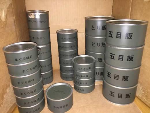 自衛隊 戦闘糧食 缶詰 複数