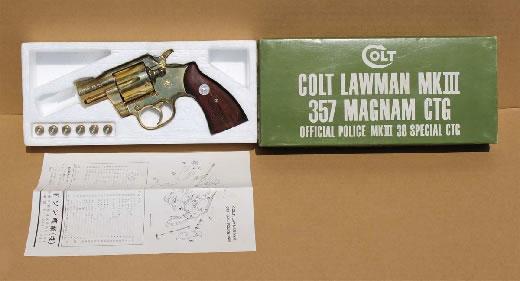 ハドソン 金属製 COLT LAWMAN 357 CTG モデルガン