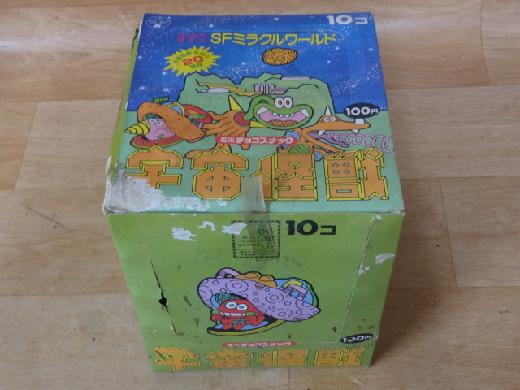 ドール 新品未開封 森永チョコスナック 宇宙怪獣 エアロライトカプセル怪獣入り 10コ入1箱 貴重 昭和レトロ 駄菓子屋 当時物