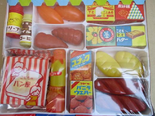マスダヤ パン屋さんごっこ 社会科玩具シリーズ 1970年代 当時物 デッドストック 未使用 増田屋