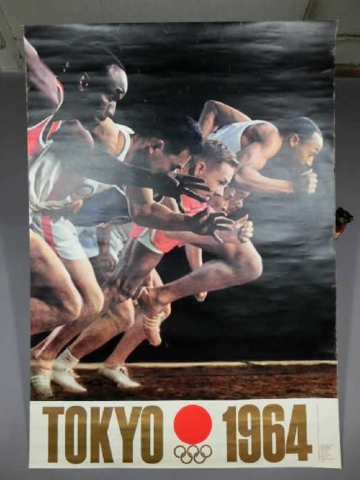 亀倉雄策 ◆TOKYO 1964 ◆日本初のグラビア多色刷りB全版◆東京オリンピック 第2号 公式ポスター 「スタート」◆原弘 村越襄 早崎治