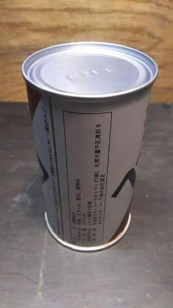 【激レア】ファンタ アップル 缶 昭和レトロ コカ・コーラ