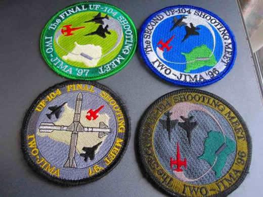 航空自衛隊硫黄島基地 無人機使用ミサイル講習記念ワッペン