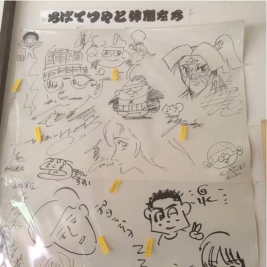 【世界に一つ著名漫画家寄せ書き】江口寿史らサイン漫画おまけ付