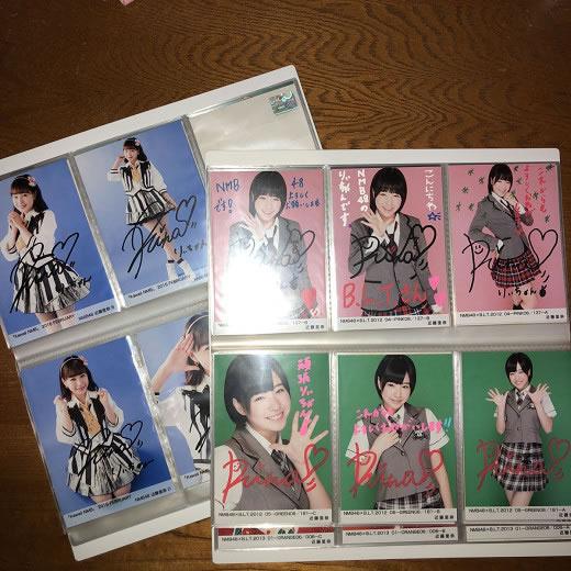 ★最終価格 元NMB48 近藤里奈 公式生写真 直筆サイン まとめ売り 159点(BLT、Kawaii)