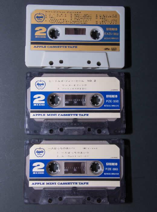 非売品 廃業レコード店放出 見本 カセットテープ ザ・ビートルズ ダイナミック・スペシャル フォー・セール NO.2 一人ぼっちのあいつ 洋楽