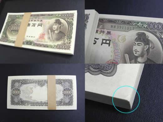 【レア!!】旧壱万円札 × 100枚 束 ピン札 連番 聖徳太子