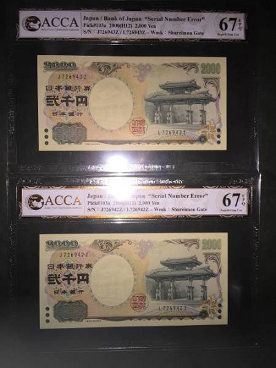 【大注目/希少/珍品/完未】J/L 記号エラー 2000円札 2連番 鑑定済