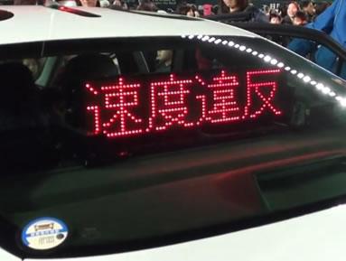 高速道路交通警察隊 白黒 覆面 パトカー クラウン パトサイン一式