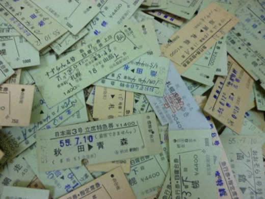 ♪1円〜国鉄 鉄道 硬券 切符 約25kg