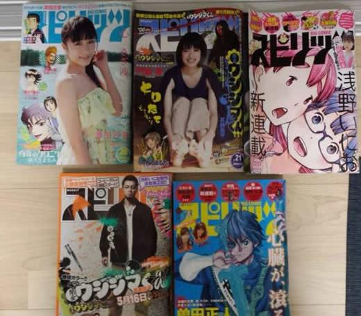 ビッグコミックスピリッツ 20〜25号 美味しんぼ 福島の真実