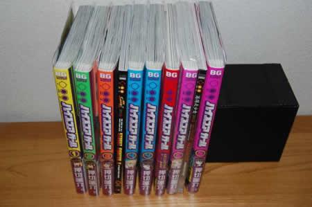 美品 ハイスコアガール 1〜5巻+初回限定版2冊+ファンブック