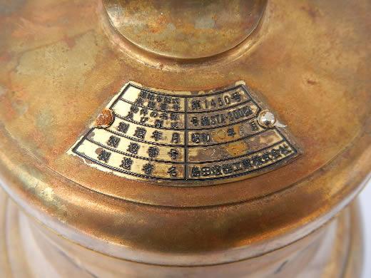 島田燈器 マリンベル 号鐘 STA ‐300型 船鐘 釣鐘 真鍮製 ふじ1975 昭和レトロ