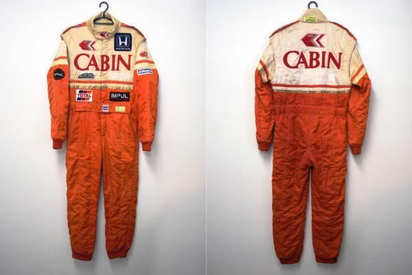 ★高級Stand21製3レイヤーレーシングスーツ:1988撮影用:星野一義
