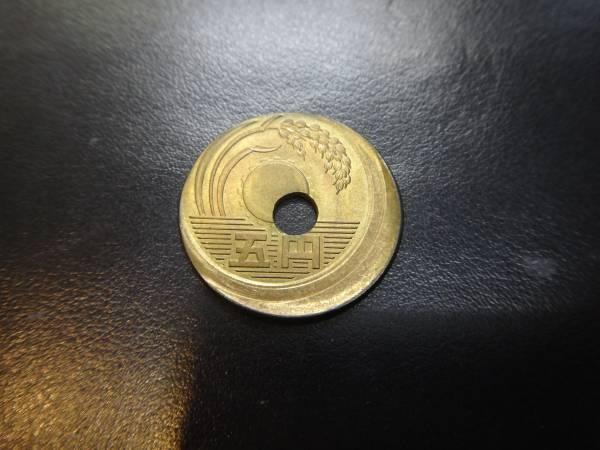 25858◆!お宝・レア! 昭和62年5円 エラー硬貨