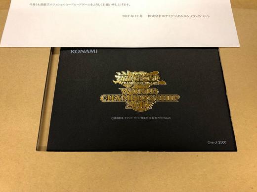 遊戯王 ☆WCS2017 記念カード ☆3枚セット 当選通知書付 未開封